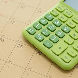 1時間当たりの受講料の安さ ¥3,980/時間 | 青空会の特徴